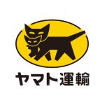 【悲報】ヤマト運輸さん、従業員を7時−22時まで拘束して給料たったの25万円のもようwwwww