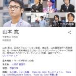 「Wake Up, Girls!」などを手掛けた山本寛監督が福島舞台の新作を発表!