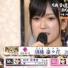 NMB48・須藤凜々花、事実上の「解雇」濃厚か…
