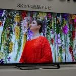 世界初8K液晶テレビ「AQUOS 8K」登場! お値段はなんと…