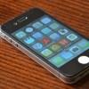 北朝鮮の独自スマートフォンが話題にwwwww なんと本体はGalaxyでアイコンはiPhoneのパクリwwwwww
