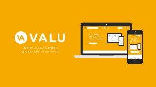 VALUがYouTuberヒカル氏らが所属するVAZに損害賠償請求へ