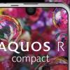 SHARP、新スマホ「AQUOS R Compact」を発表! iPhone Xと勝負か・・・