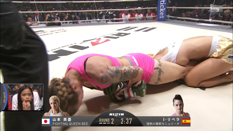 フジテレビでおっぱいポロリ事故www 山本美憂の女子格闘技試合中の放送禁止