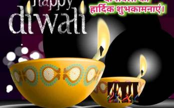 Happy Deepwali