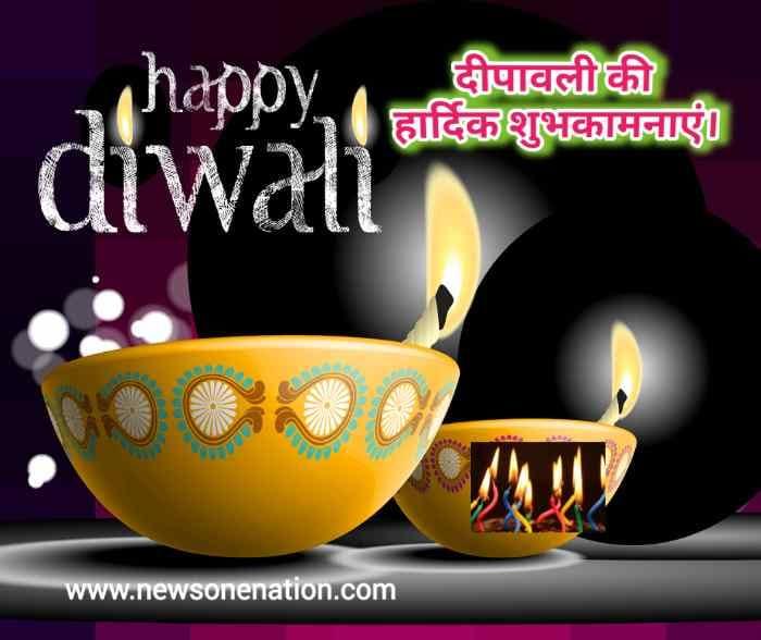 Happy Deepwali