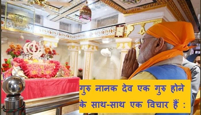kartarpur coridor news one nation