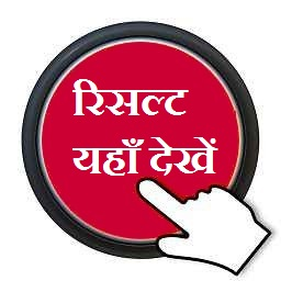 delhi election live result