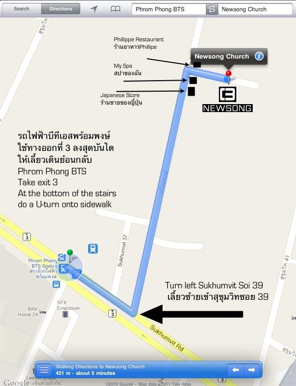VERGE-39-MAP1