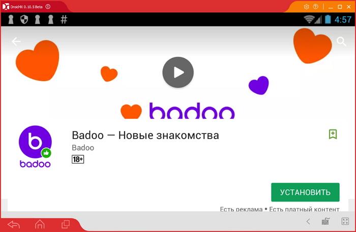 pripojiť k Nokia 5233