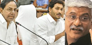 ap cm jagan strong reply to central minister