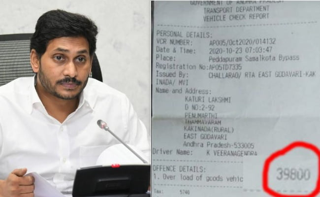 how can cm jagan face by people about rta fines