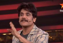 Why nagarjuna lied on star maa position?