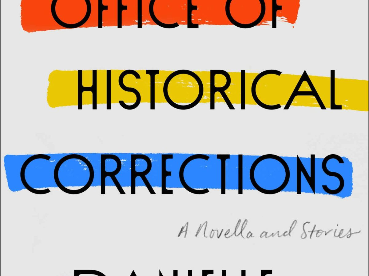The cover of The Office of Historical Corrections