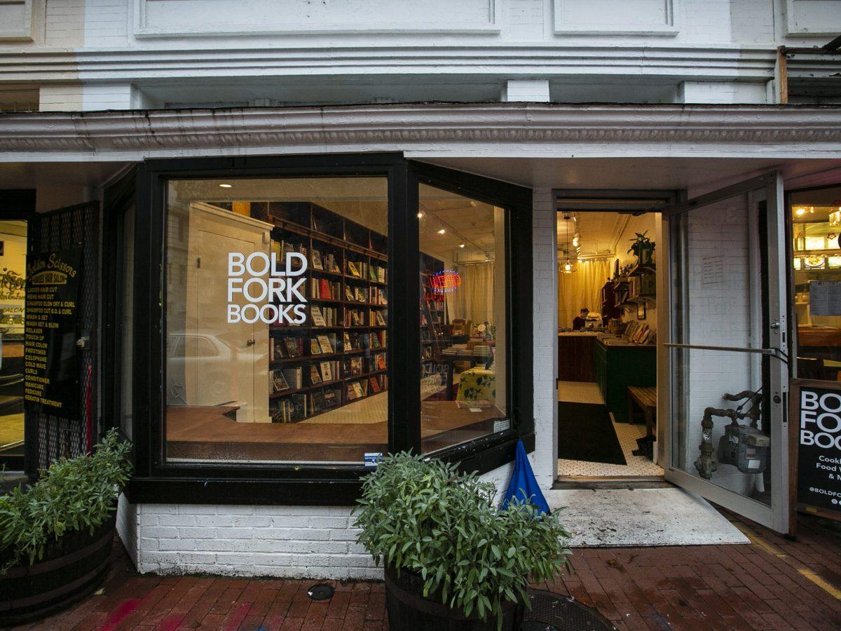The Bold Fork Books exterior.