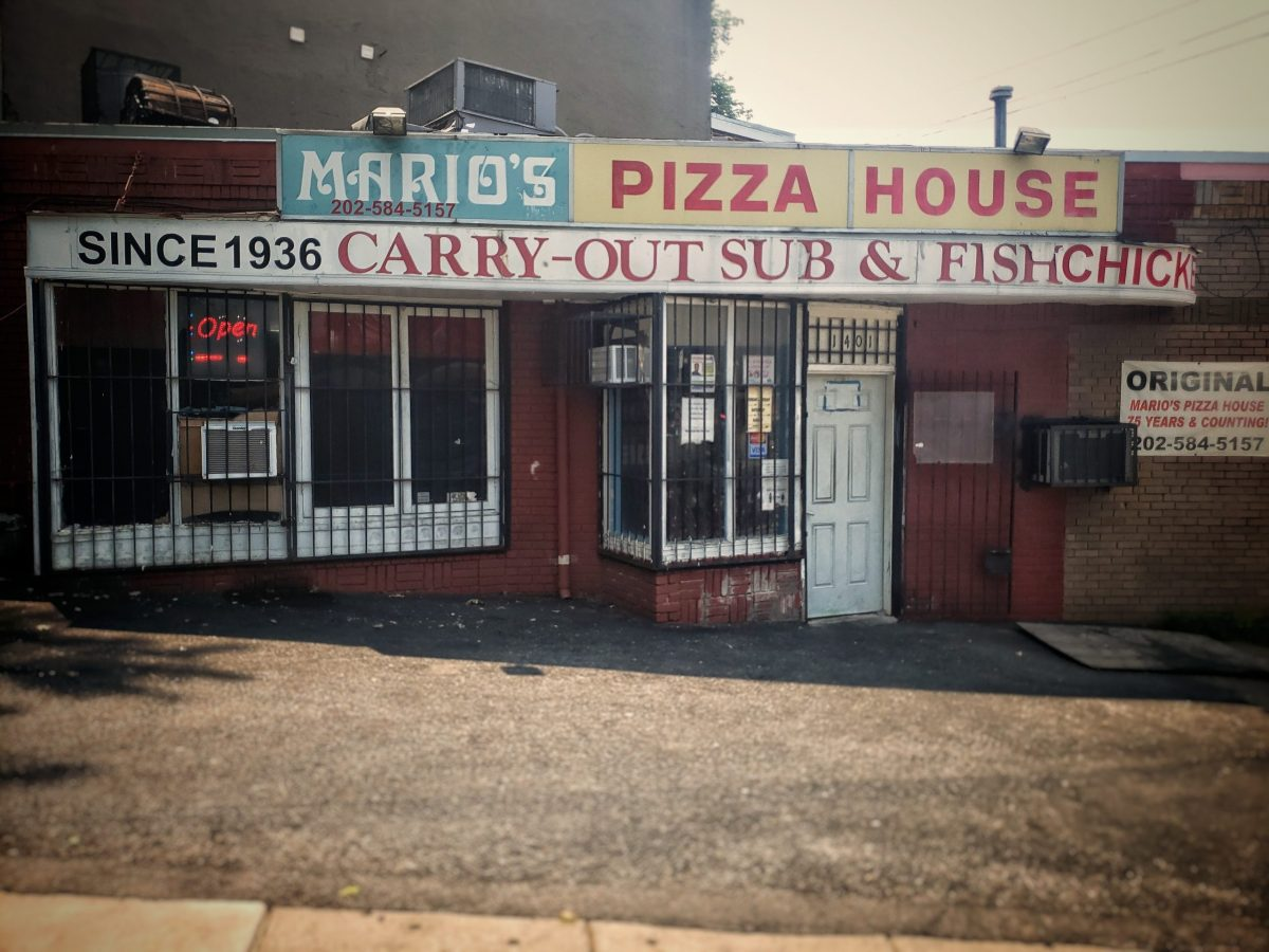 Mario's Pizza House exterior