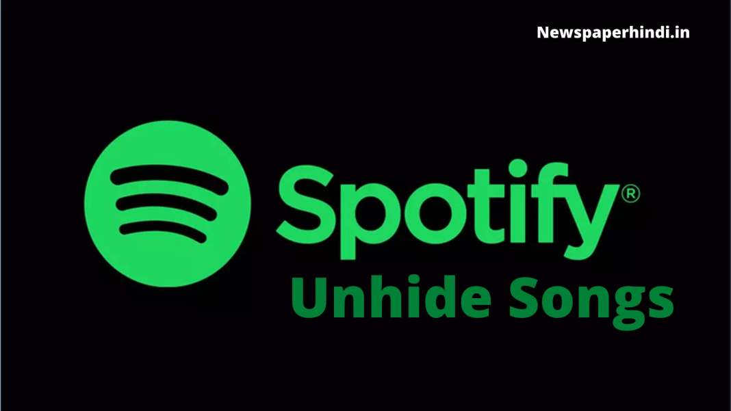 How to unhide songs on Spotify