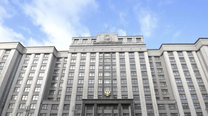 Госдума приняла во втором чтении поправки о многодневном голосовании