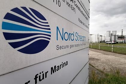 В Германии угрозы США из-за «Северного потока-2» назвали «верхом наглости»