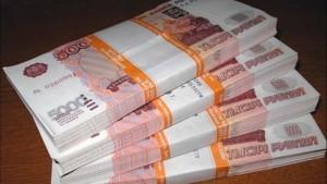 Сотрудница инкассаторского агентства в Ростове-на-Дону подменила банкноты на 9 млн рублей