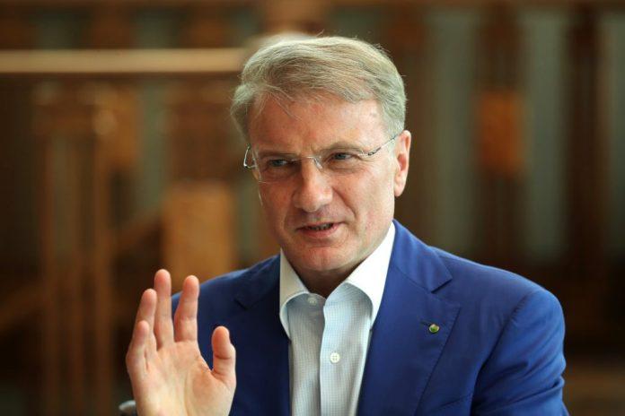 Греф: новые санкции США не приведут к серьезным негативным последствиям для РФ