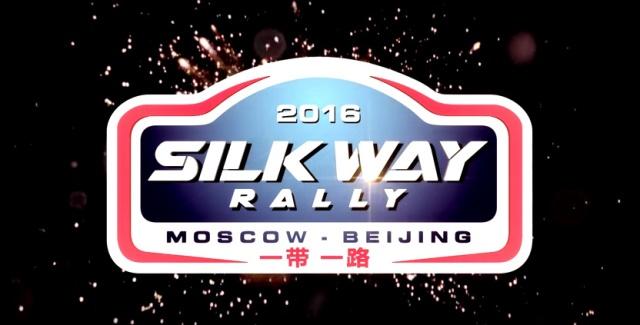 Silk Way Rally anunciou ontem o percurso e as cidades de acolhimento