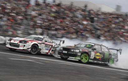 FIA anuncia primeira WORLD'S INTERCONTINENTAL DRIFTING CUP
