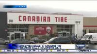 Canadian Tire Coat Hook - Tradingbasis