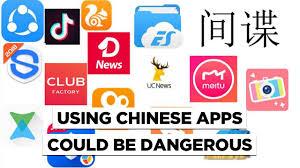 बंदी घातलेल्या चिनी अॅप्स ची भारतात नव्या 'अवतारात' एन्ट्रीचा प्रयत्न करत आहेत. रिपोर्ट्सनुसार त्यात चिनी अॅप्सचे रिब्रँडेड व्हर्जनही आहेत.