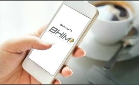 डिजिटल व्यवहारासाठी भीम यूपीआय वापरणार्या ग्राहकांच्या पेमेंट प्लॅटफॉर्ममध्ये 'UPI Help' सुविधा जोडली गेली आहे.