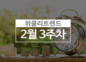 핀테크 기업 샌드박스 '종합 컨설팅' 창구 나온다…핀테크지원센터 총괄