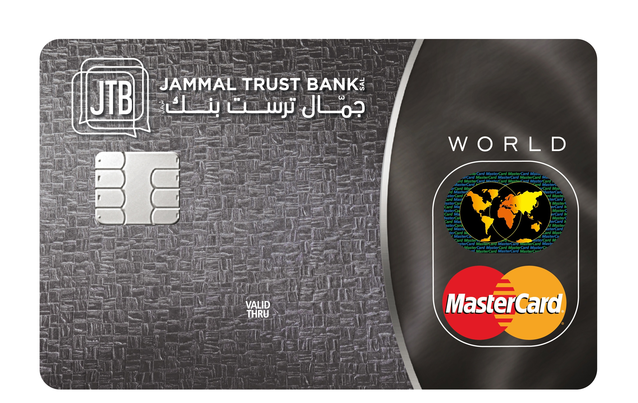 Jammal Trust Bank Jtb Expands Its Services With The