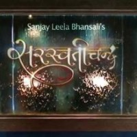 Kumud's Break Down in Saraswatichandra