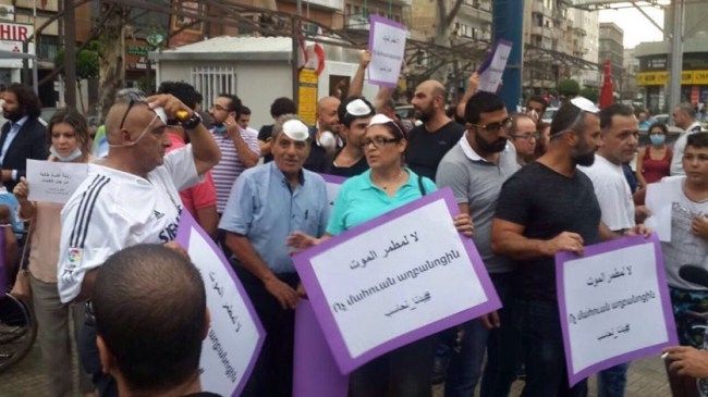 Activists march to protest against Bourj Hammoud landfill, Thursday, Aug. 25, 2016. | Source: LBCI