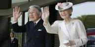 Император Акихито и императрица Митико