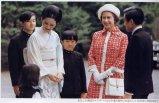 Акихито, Митико и Елизавета II