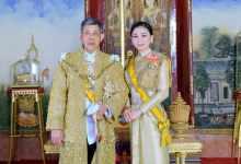 Photo of В немецком отеле, где остановился тайский король со своим гаремом, вспыхнули протесты