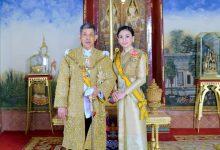 Photo of В Таиланде начались протесты против короля