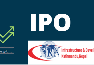 NRN infrastructure