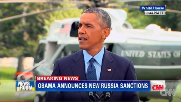 Заявление Обамы о новых санкциях