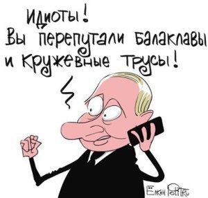 balaklavy77