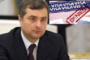 Сурков выдворен из Болгарии