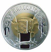Пам'ятна біметалева монета України «Палеоліт» із зображенням знайденого на Мізинській стоянці браслету з ікла мамонта (у центрі).