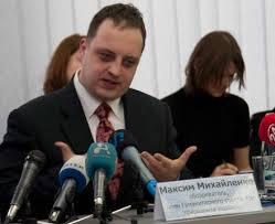 Макс Михайленко
