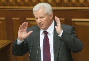 Олександр_Мороз