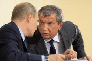 """Путин сообщает руководителю """"Роснефти"""" Игорю Сечину, что денег нет."""