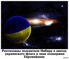 ukrnibiru