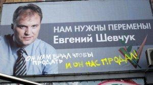 Демарш Тирасполя и президентские выборы в Кишиневе