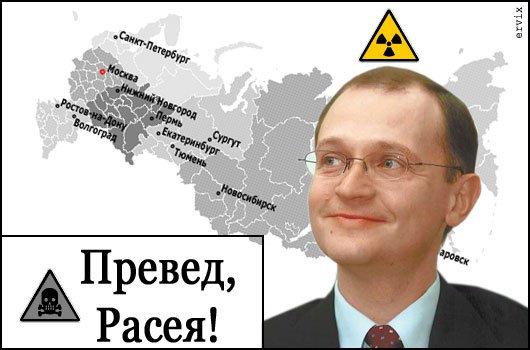 """Главу """"Росатома"""" С. Кириенко рассматривают как возможного замглавы АП РФ. Но сначала попытаются замазать?"""