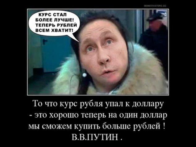 putya